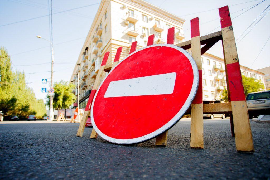 «Не проедешь»: перекрытие улицы в Днепре. Новости Днепра