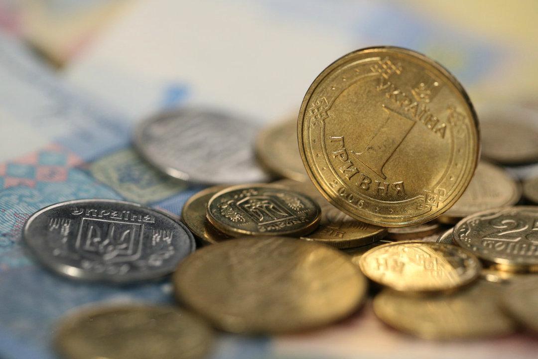 Госбюджет на 2020 год принят в первом чтении. Новости Украины