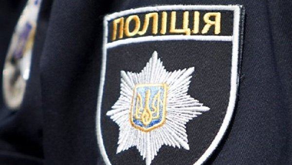 Мужчины напали на полицейского. Новости Днепра