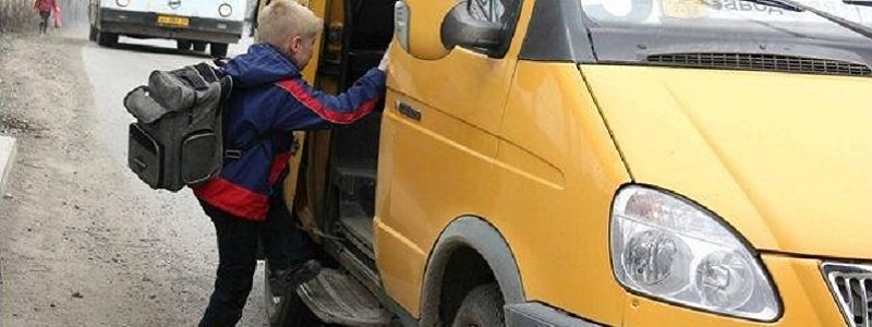 Льготный проезд для школьников в Днепре отменят. Новости Днепра