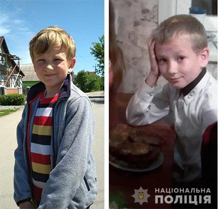 Помогите найти: пропал 10-летний ребенок. Новости Днепра