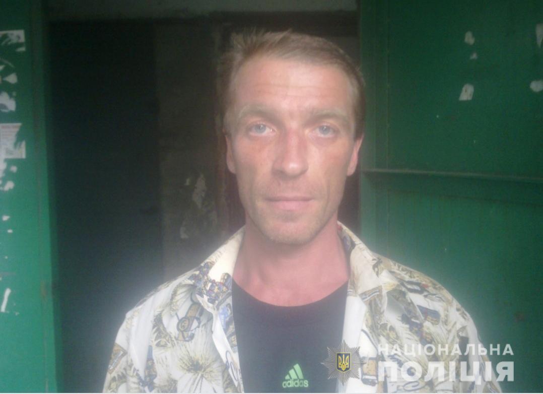 «Вы могли его видеть»: розыск подозреваемого в убийстве. Новости Днепра