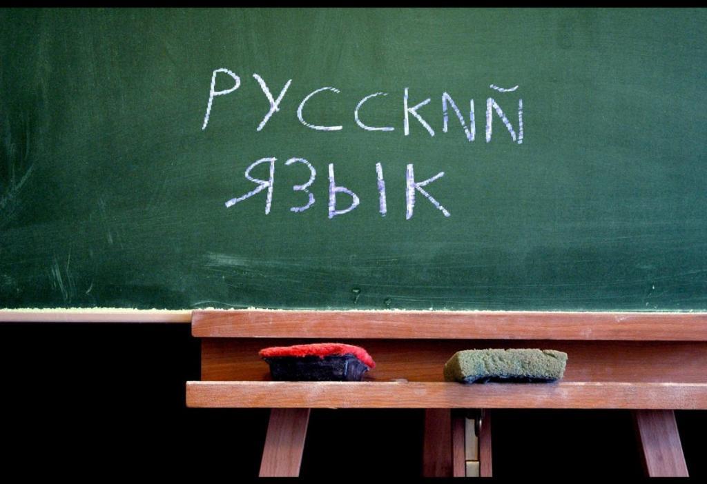 Жесткий контроль: как будут наказывать за русский язык в школах. Новости Украины
