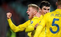 Украина — Португалия, отбор на чемпионат Европы 2020: где смотреть