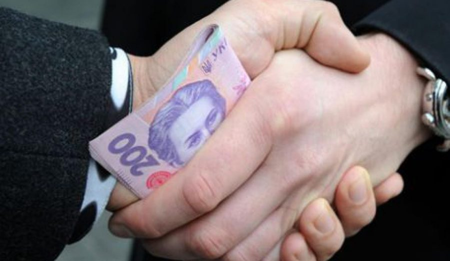 «Сдай коррупционера и получи награду»: что обещает «стукачам» государство. Новости Украины