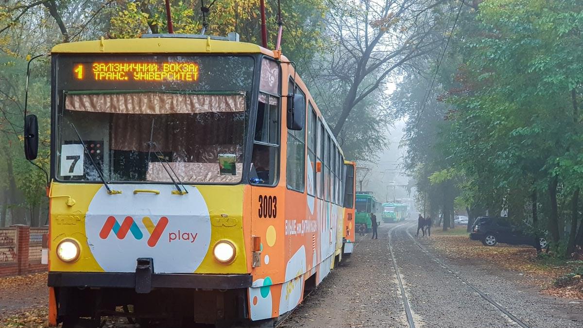 В Днепре трамвай сошел с рельсов. Новости Днепра