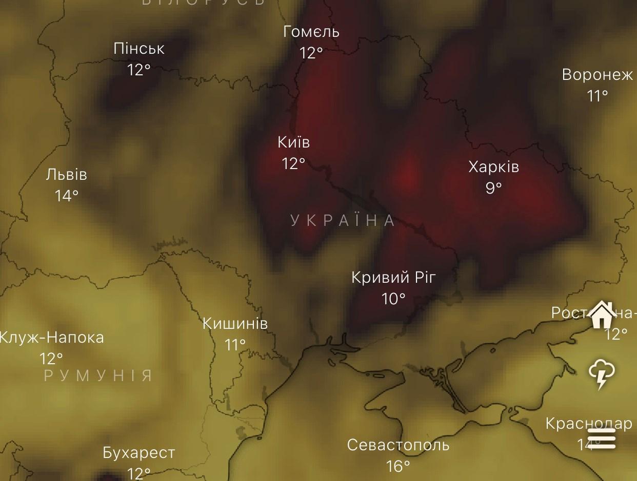 «Отравленный воздух»: Украину накрыло облаком опасного вещества. Новости Украины