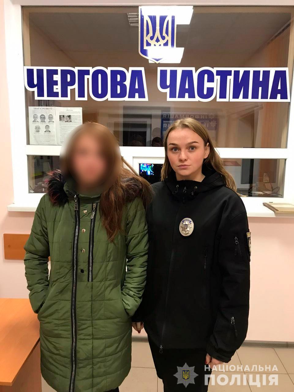 «Извините, я уехала»: несовершеннолетняя сбежала из дома. Новости Днепра