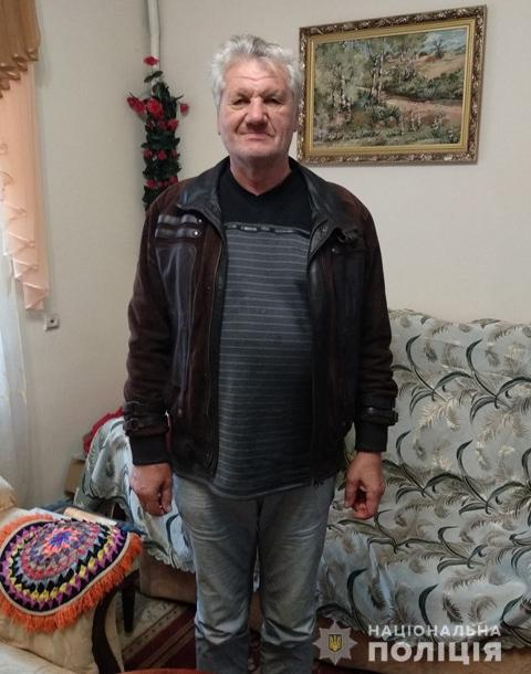«Ушел из дома»: в Днепре разыскивают пропавшего мужчину. Новости Днепра