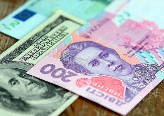 Продолжает «падать»: курс валют на 23-е октября. Новости Украины