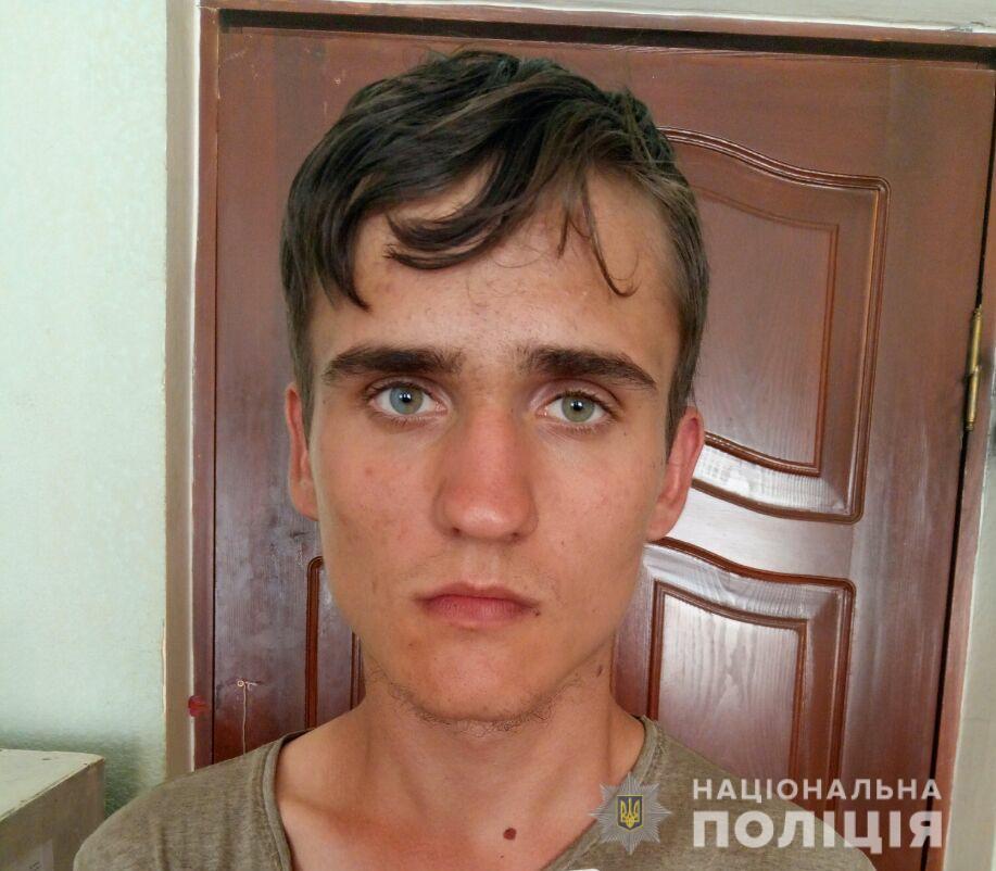 Помогите найти: розыск 16-летнего парня. Новости Днепра