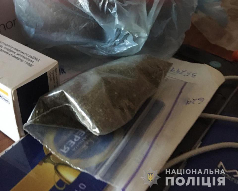 Рейды продолжаются: в городе изъяли крупную партию наркотиков. Новости Днепра