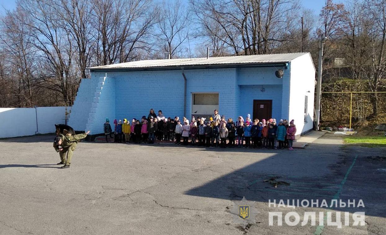 Школьникам Днепра показали, как тренируют служебных собак. Новости Днепра
