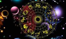 Всем стоит быть осторожными: гороскоп на 21-е ноября