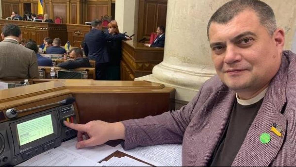 Скандальные аудиозаписи Юзика: как нардеп отреагировал на «слив». Новости Украины