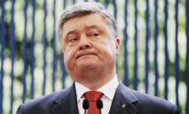Генеральное бюро расследований опубликовало полный список дел по Порошенко