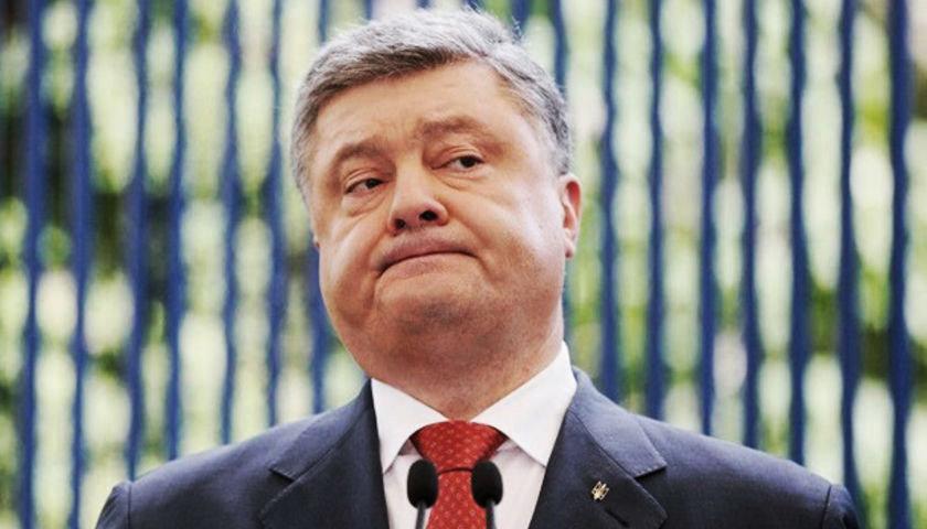 Генеральное бюро расследований опубликовало полный список дел по Порошенко. Новости Украины