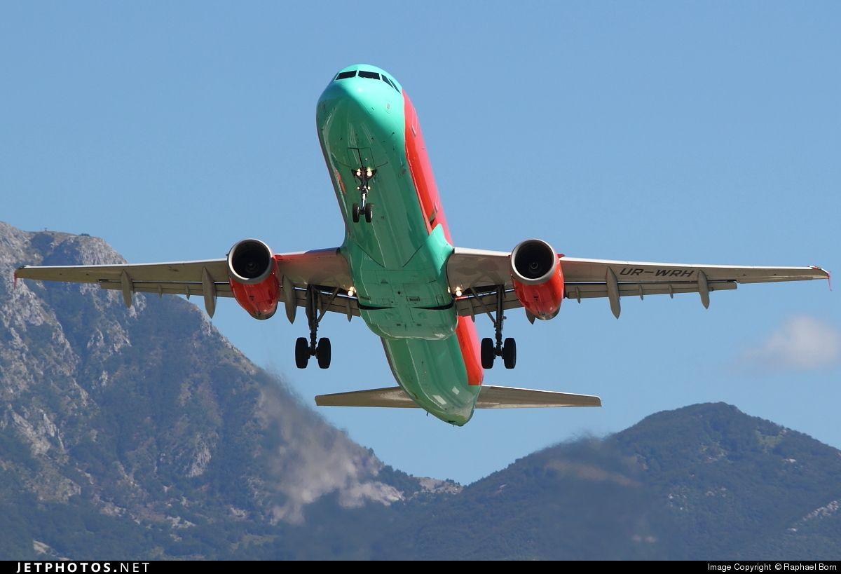 Днепряне смогут добраться до Карпат самолетом. Новости Днепра