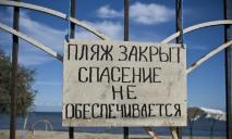 В Украине уберут платные пляжи и снесут заборы: президент подписал закон