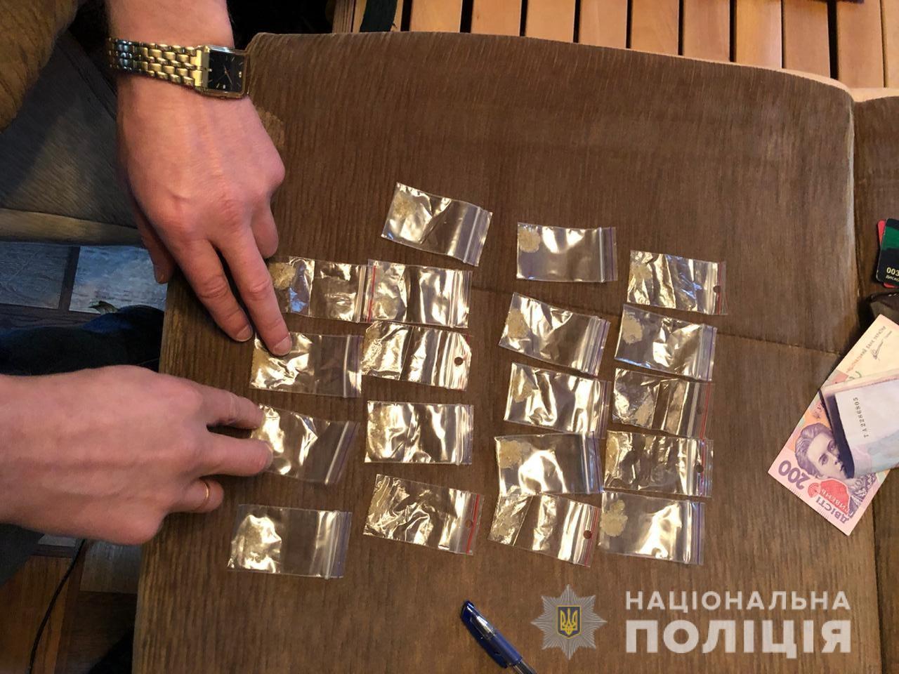 В Днепре разоблачили наркогруппировку с деньгами и оружием. Новости Днепра