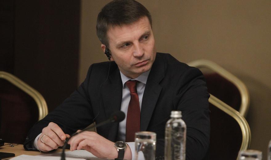 Главу облсовета Днепропетровщины могут уволить в этом месяце. Новости Днепра