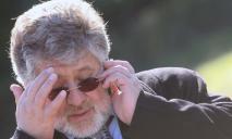 На Игоря Коломойского подали в суд: причины