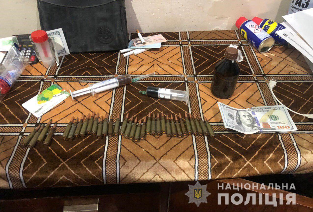 Под Днепром у мужчины нашли наркотики и боеприпасы. Новости Днепра