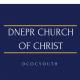 Днепровская Церковь Христа