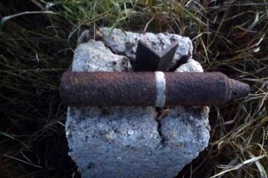 Снаряд, мина и граната: взрывоопасные находки на Днепропетровщине. Новости Днепра