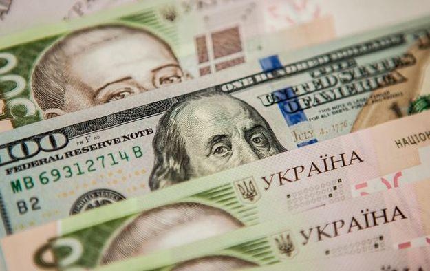 Резко вниз: курс валют на 26-е ноября. Новости Украины