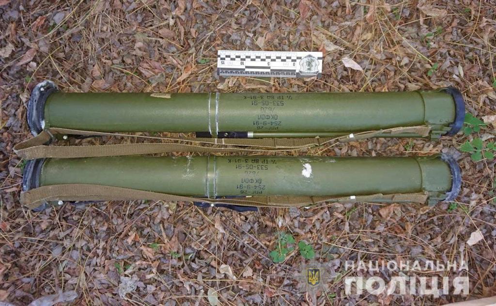 «Неожиданная находка»: под Днепром обнаружен тайник оружия. Новости Днепра