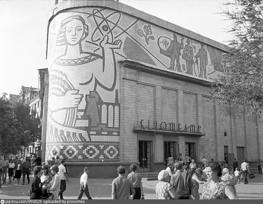 Как выглядел Днепр в 1967 году. Новости Днепра