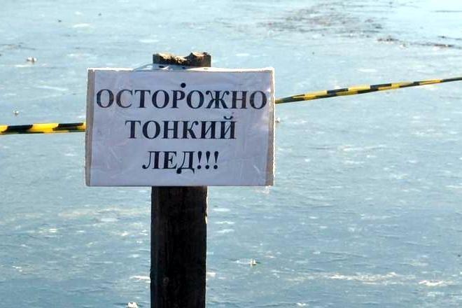 В области мужчина провалился под лед: подробности. Новости Днепра