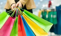 Воздержитесь от покупок: какой сегодня праздник