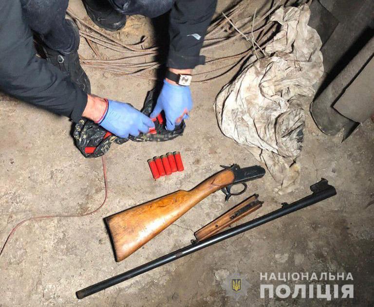 На Днепропетровщинек спецназ задержал мужчину, расстрелявшего авто. Новости Днепра