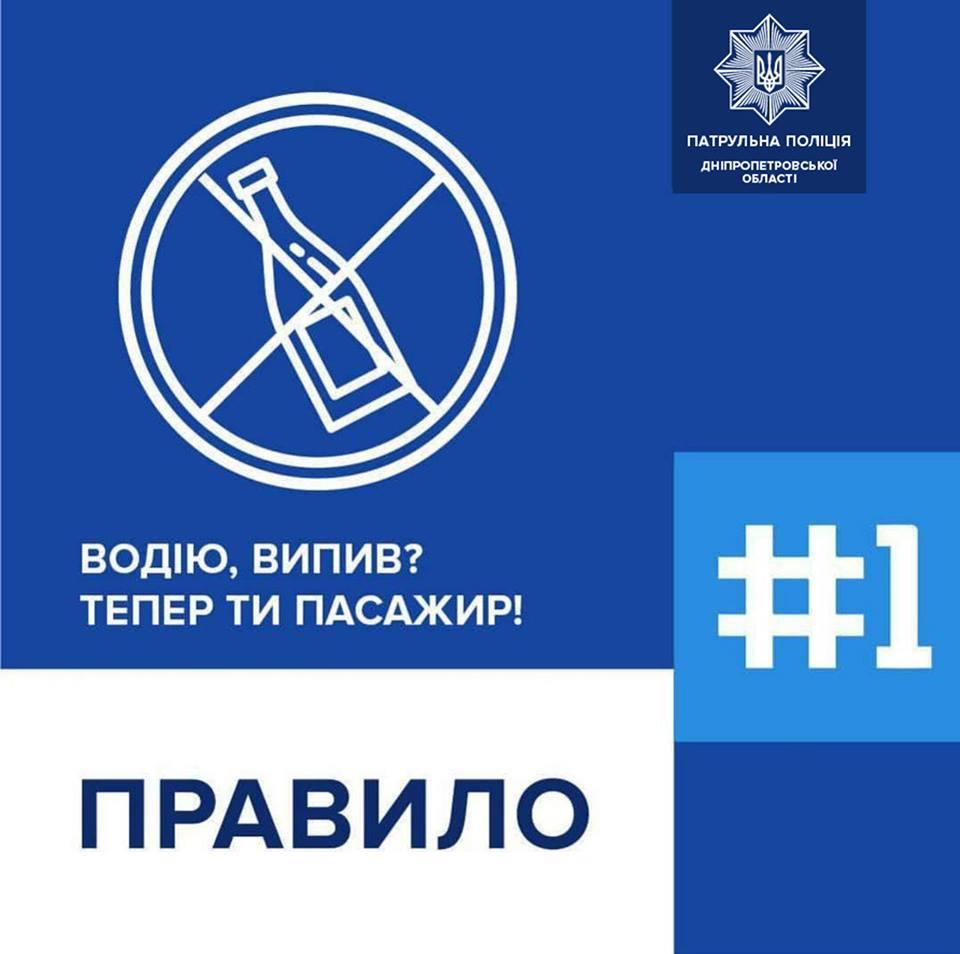 «Потенциальные убийцы» на дорогах Днепра: полиция предупредила об опасности. Новости Днепра