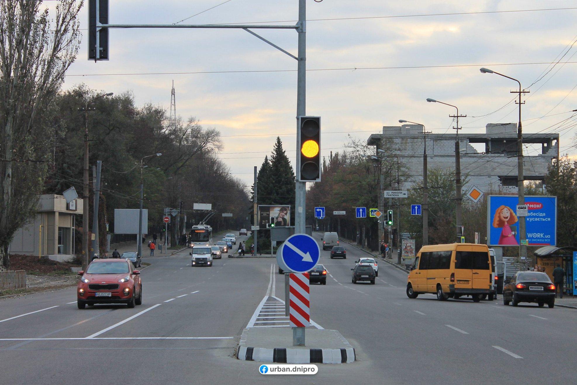 Один из проспектов Днепра стал более безопасным: где и что сделали. Новости Днепра