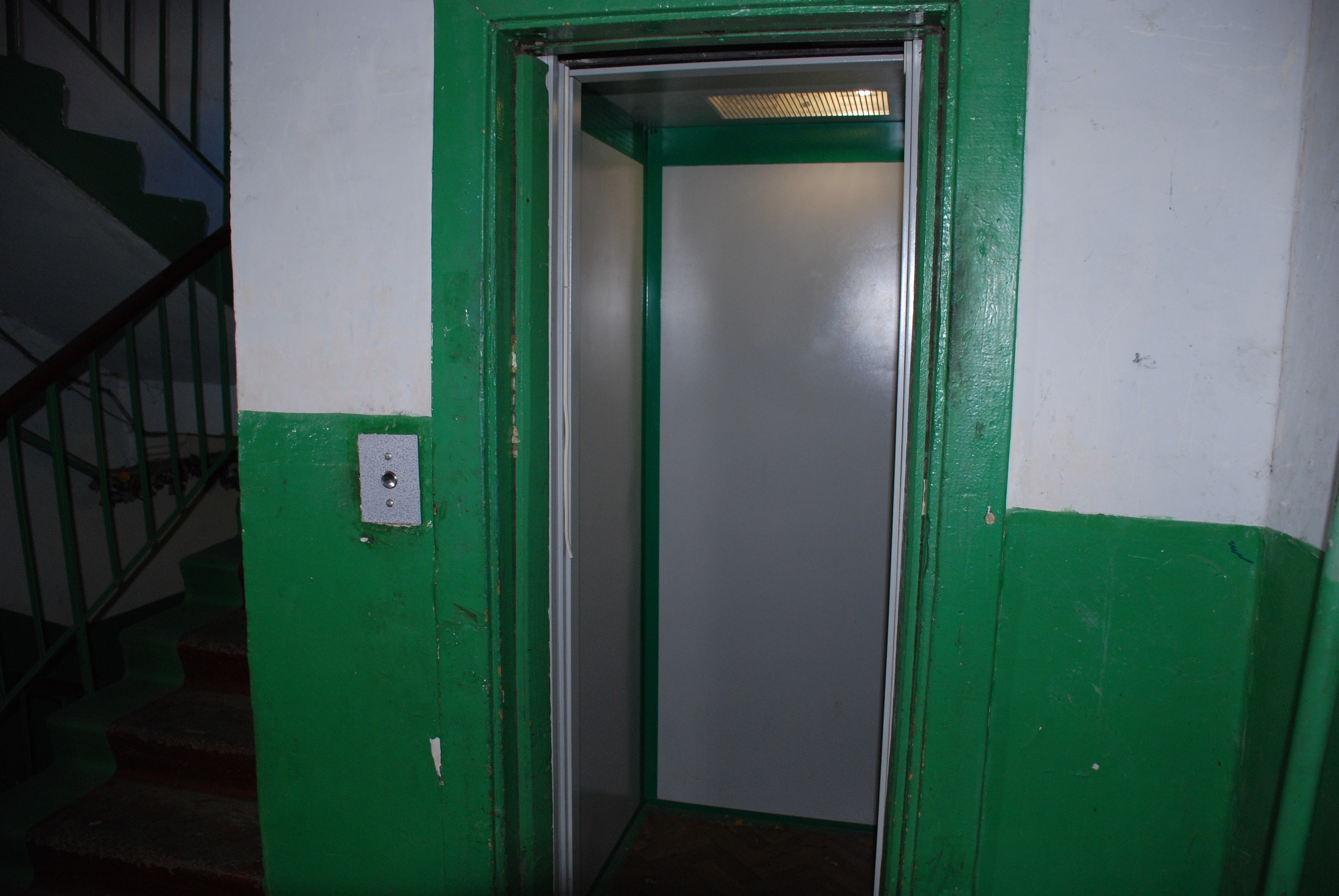 В Днепре завершили ремонт лифтов. Новости Днепра