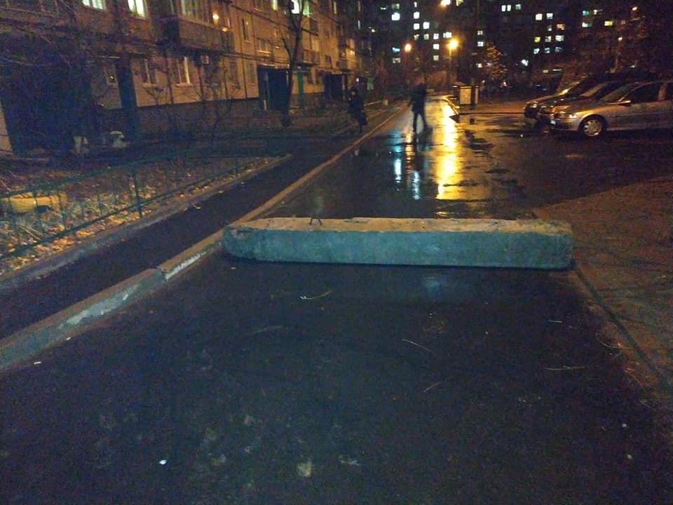 «Незаконное перекрытие»: в Днепре дорогу перегородили бетонным блоком. Новости Днепра