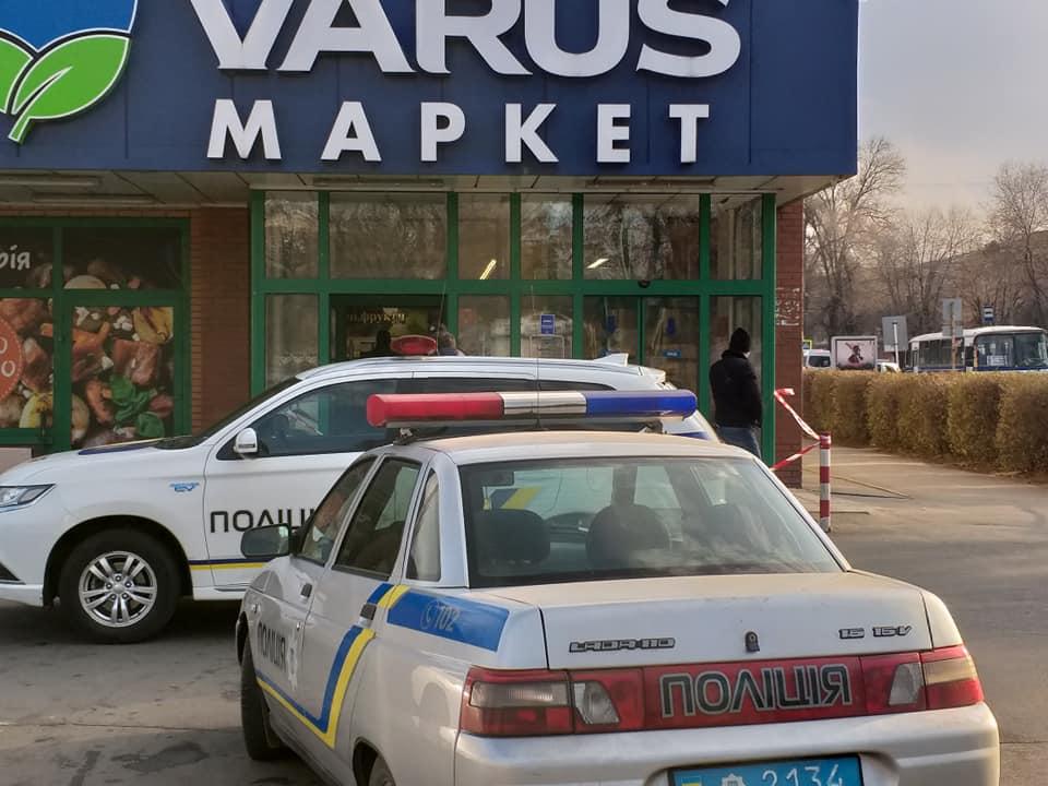 «Минирование» супермаркета: что нашли в камере хранения. Новости Днепра