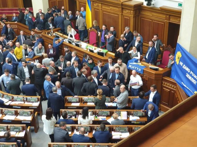 Депутаты поддержали законопроект об открытии рынка земли в 1-м чтении. Новости Украины
