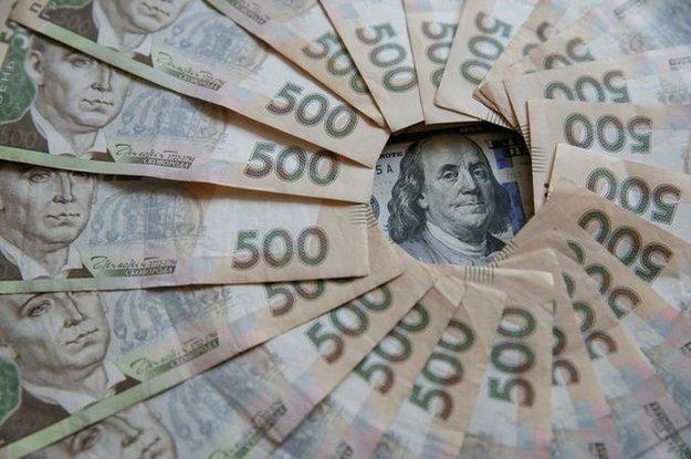 «Медленно, но вниз»: курс валют на 20-е ноября. Новости Украины