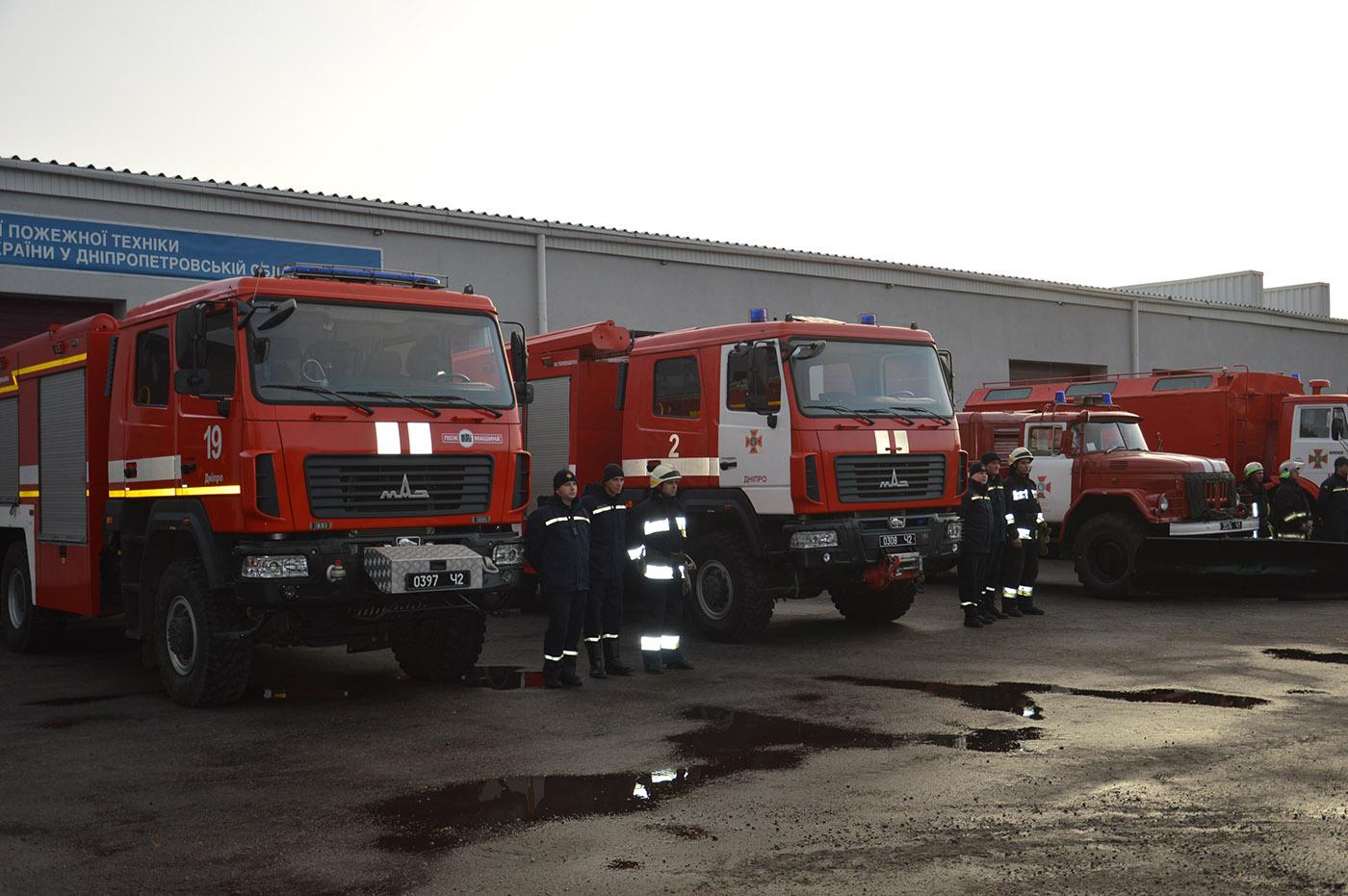 Как спасатели Днепра готовятся к зиме: подробности. Новости Днепра