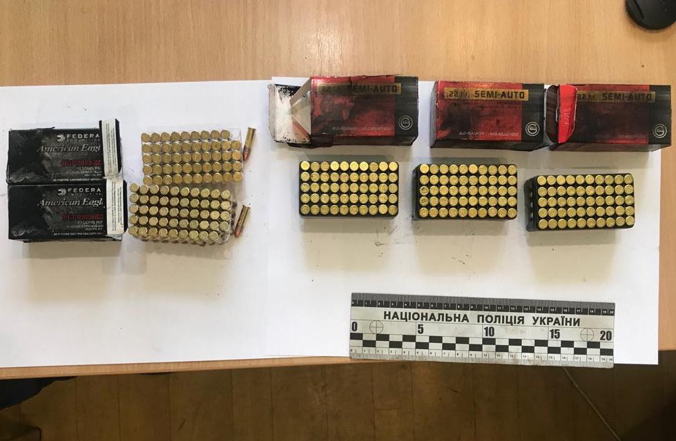Продавал через Интернет: полицейский торговал боеприпасами. Новости Днепра
