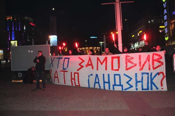 Жестокое убийство активистки: в Днепре прошла акция памяти. Новости Днепра