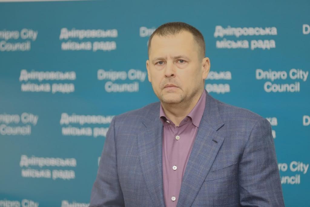 Борис Филатов подвел итоги 50-й сессии горсовета Днепра. Новости Днепра