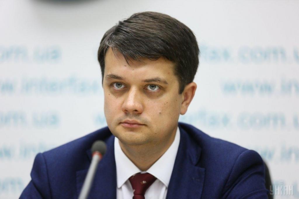 Завтра в Днепр приедет глава ВР Разумков: цель визита. Новости Днепра