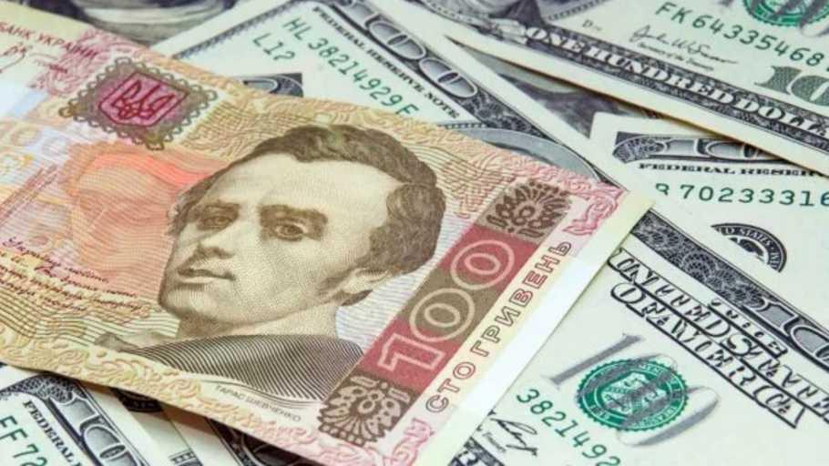 Падение продолжается: курс валют на 7-е ноября. Новости Украины