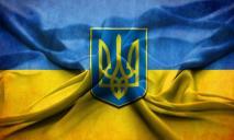 ТОП-3 самых популярных фамилий в Украине