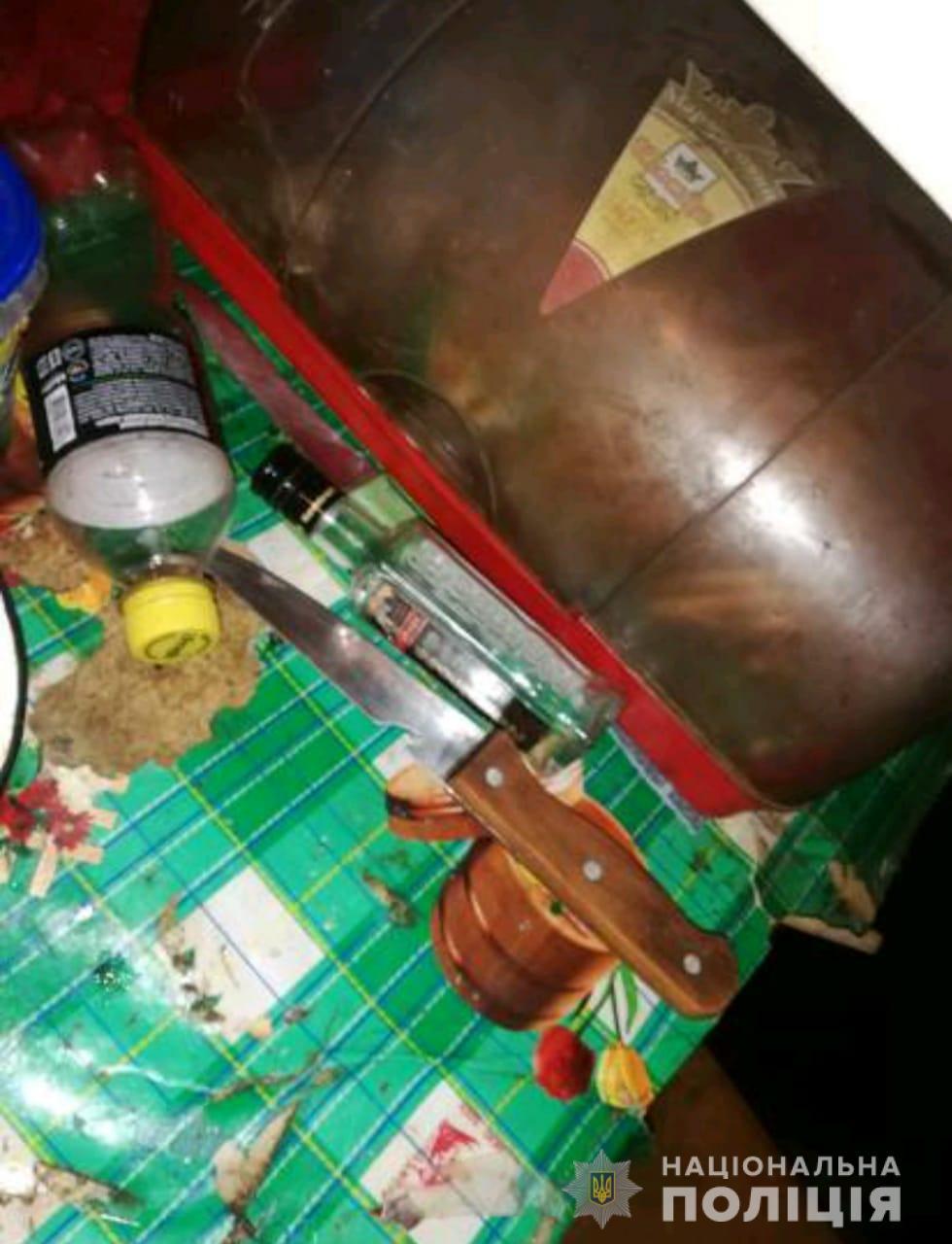 3 удара ножом в грудь: мужчина жестоко зарезал гостя. Новости Днепра